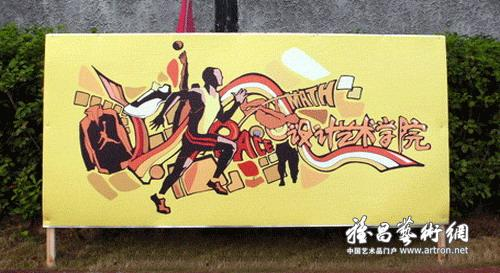 ... 会 徽标 设计 大赛 入围 江西 省 第 十三 届 运动 会
